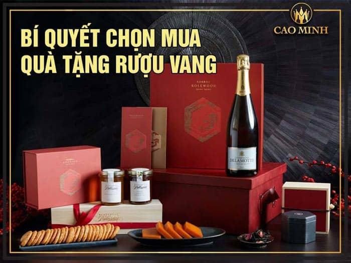 Chia sẻ bí quyết cách tặng quà bằng rượu vang từ chuyên gia